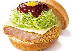モスバーガー「兵庫・加古川 デミグラ牛カツバーガー スライスチーズ入り」2018年9月13日