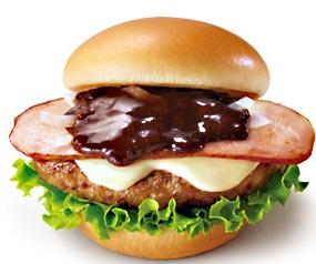 モス「とびきり赤ワイン&ビネガー 国産燻(いぶ)し豚ロースとチーズ~北海道産ゴーダチーズ使用~」2020年11月19日