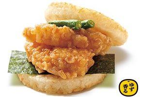 モスバーガー「モスライスバーガー海老の天ぷら」2018年5月24日