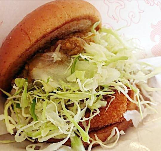 モス「冷製カレーチキンバーガー」2019年5月23日実物1