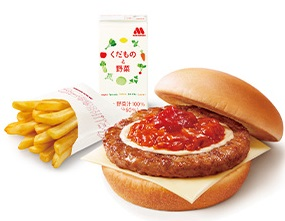 モスバーガー「ワイワイモスバーガーセット<スライスチーズ入り>」